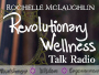 premier-part-i-wisdom-introducing-revolutionary-wellness-talk-radio